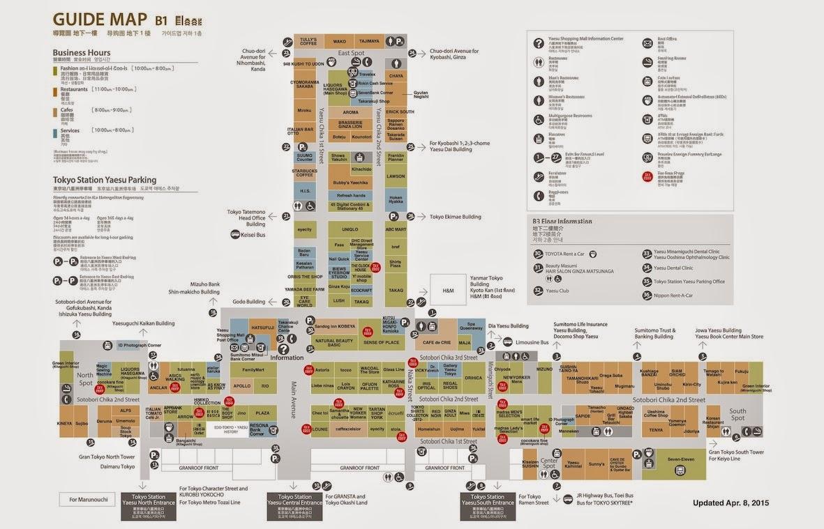 how to go from shinagawa station to tsukiji fish market