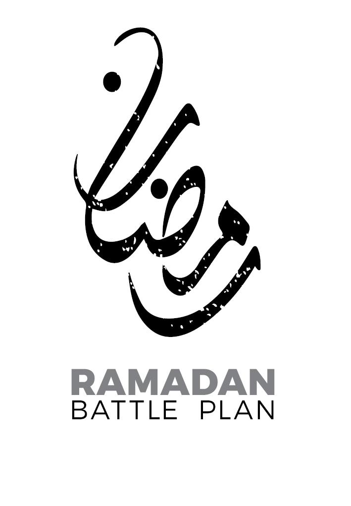 As Salaamu Alaykum