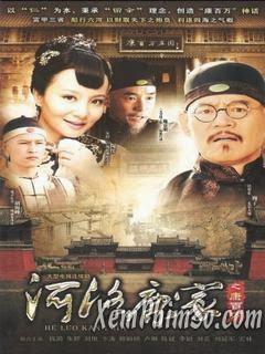 Hà Lạc Khang Gia - ANTV