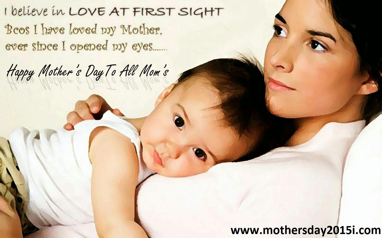 Смотреть любовь матери к сыну 4 фотография