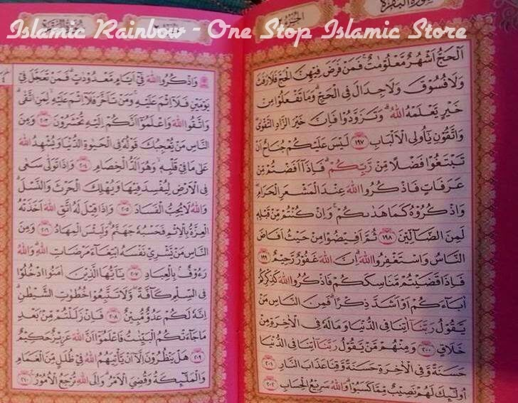 buy rainbow quran in USA, buy rainbow quran online in USA, buy quran online in USA