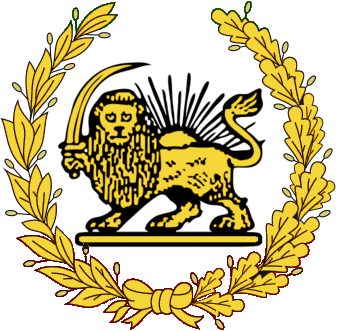 MP: Lords of the Famitas TERMINADA Coat_of_arms_of_Persia_(16th_century_-_1907)