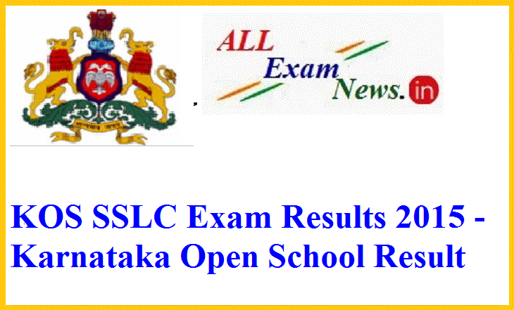 Karnataka Open School 12th Class Results 2015
