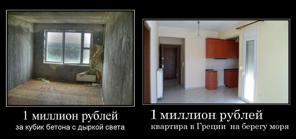 Лучшие квартиры в греции