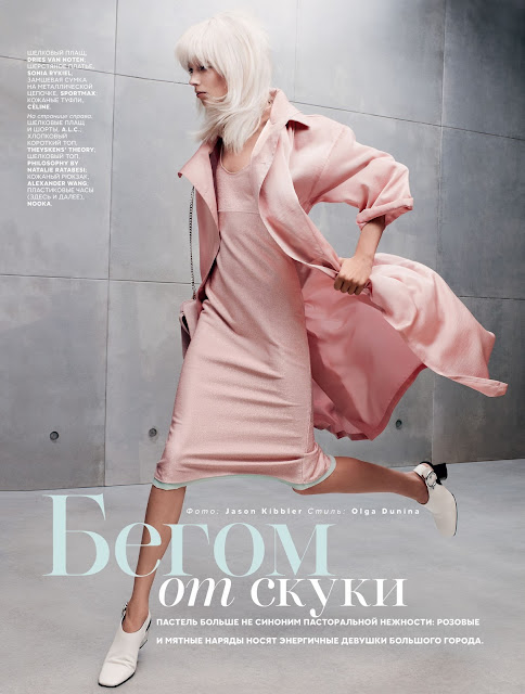 (ph/Vogue Russia via Visual Optimism)