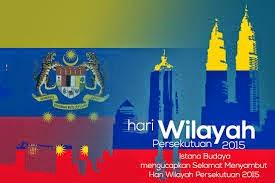 Senarai Penerima Pingat Dan Darjah Kebesaran Hari Wilayah 2015