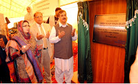 USF Project Inaugurated in Bahawalpur