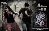 Rajugari Gadhi movie wallpapers-thumbnail-3