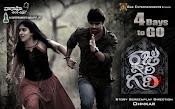 Rajugari Gadhi movie wallpapers-thumbnail-3
