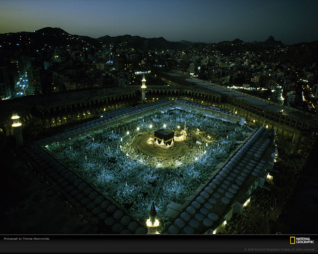 Makkah Wallpaper