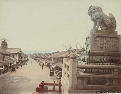 Old Photos of Japan Seen On www.coolpicturegallery.us