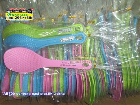 centong nasi plastik warna AB700