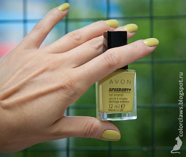 Avon Lime Splatter