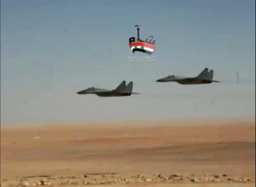 Syrian Air Force  Wikipedia