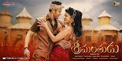 Srimanthudu movie first look wallpapers-thumbnail-19