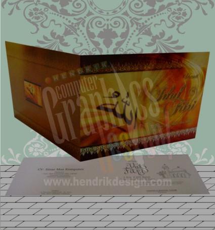 Blangko Kartu Idul Fitri 7 | desain dan percetakan undangan pernikahan