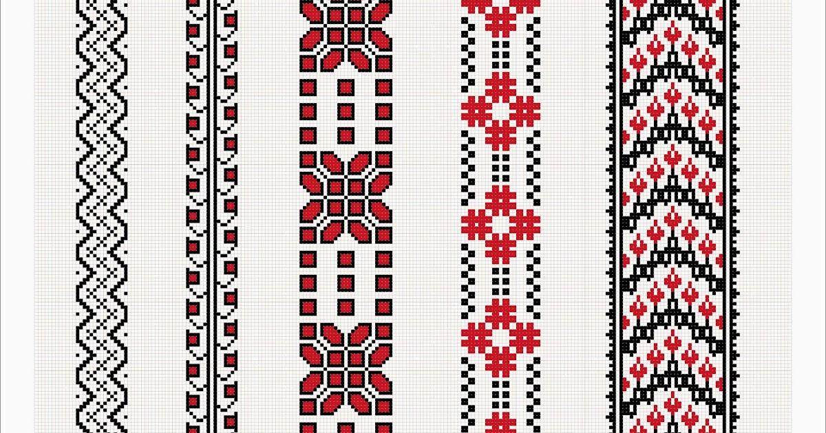 Semne Cusute Romanian Traditional Motifs Moldova Botosani Zahostea