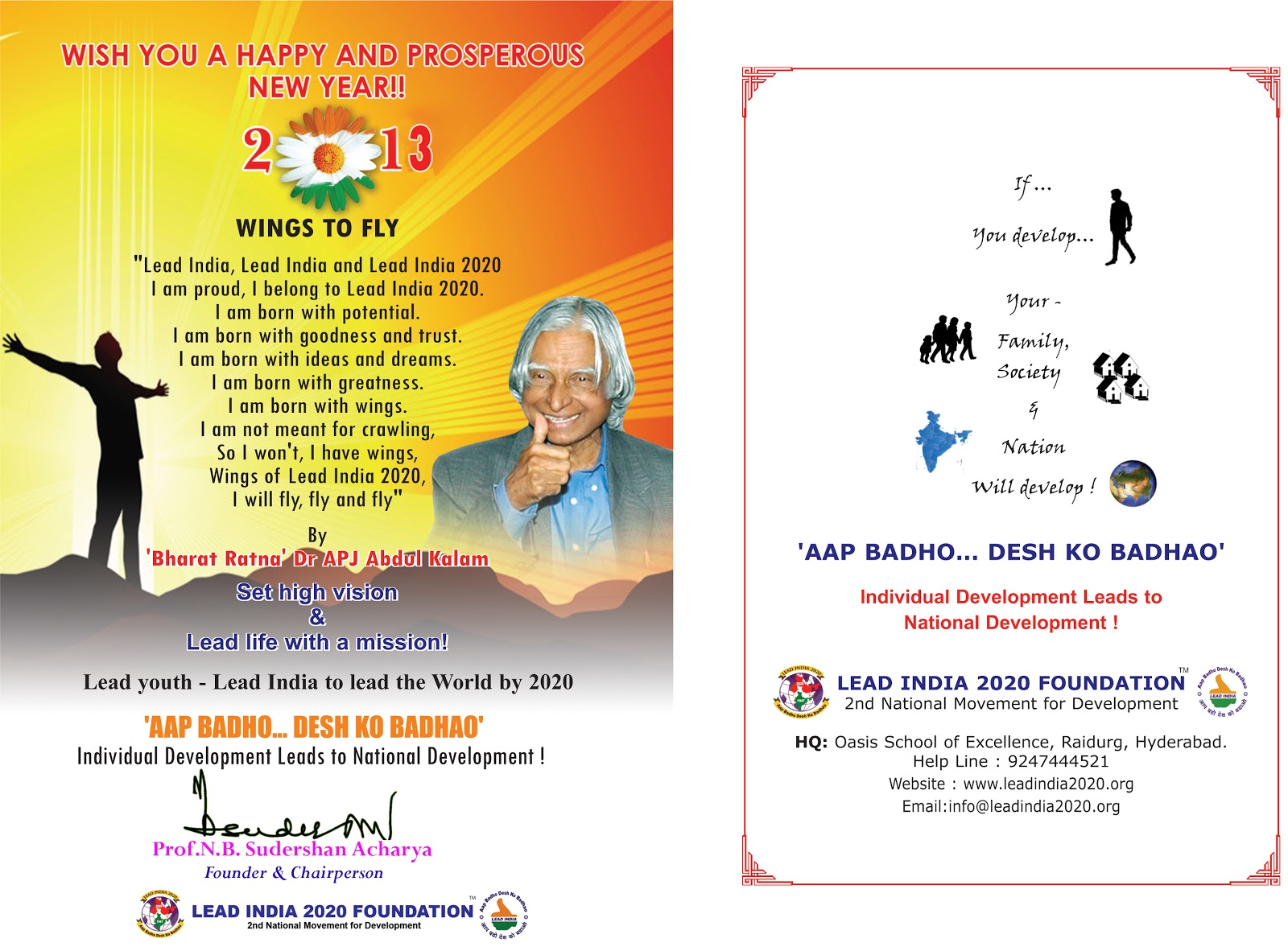 Lead India 2020 National Club Hyderabad New Year Greetings