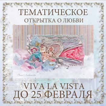 http://vlvista.blogspot.ru/2015/01/blog-post_29.html