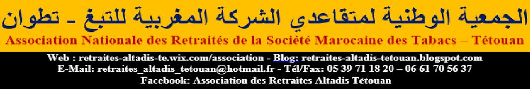 ASSOCIATION NATIONALE DES RETRAITES ALTADIS TETOUAN          الجمعية الوطنية لمتقاعدي الطاديس تطوان