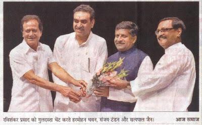रविशंकर प्रसाद को गुलदस्ता भेंट करते हरमोहन धवन, संजय टंडन और सत्यपाल जैन