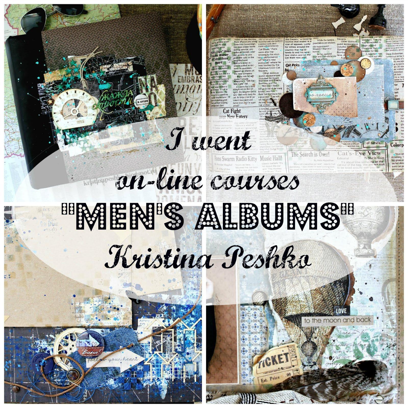 Курс по мужским альбомам