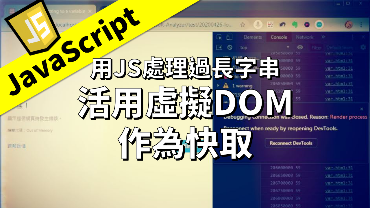 18-JavaScript_DOM_How_to_use_JavaScript.png