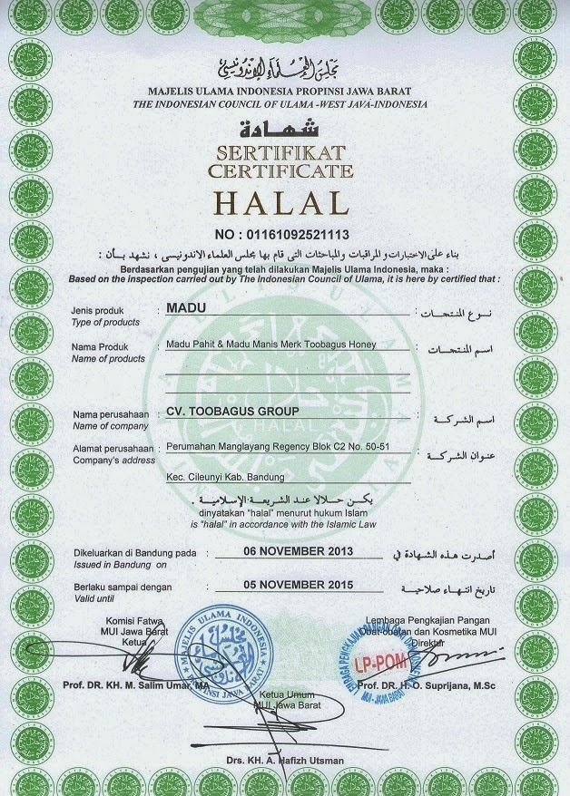 halal MUI Sertifikasi Halal MUI