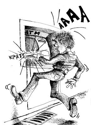 """""""Τράπεζες εναντίον ανθρώπων"""""""