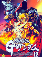 Phim Mobile Fighter G Gundam