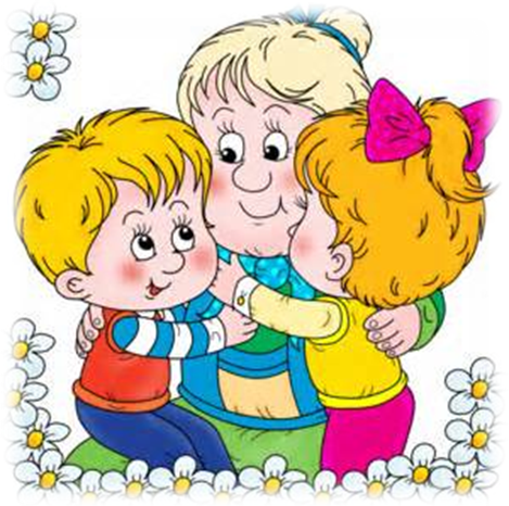 Читаем о бабушках и дедушках