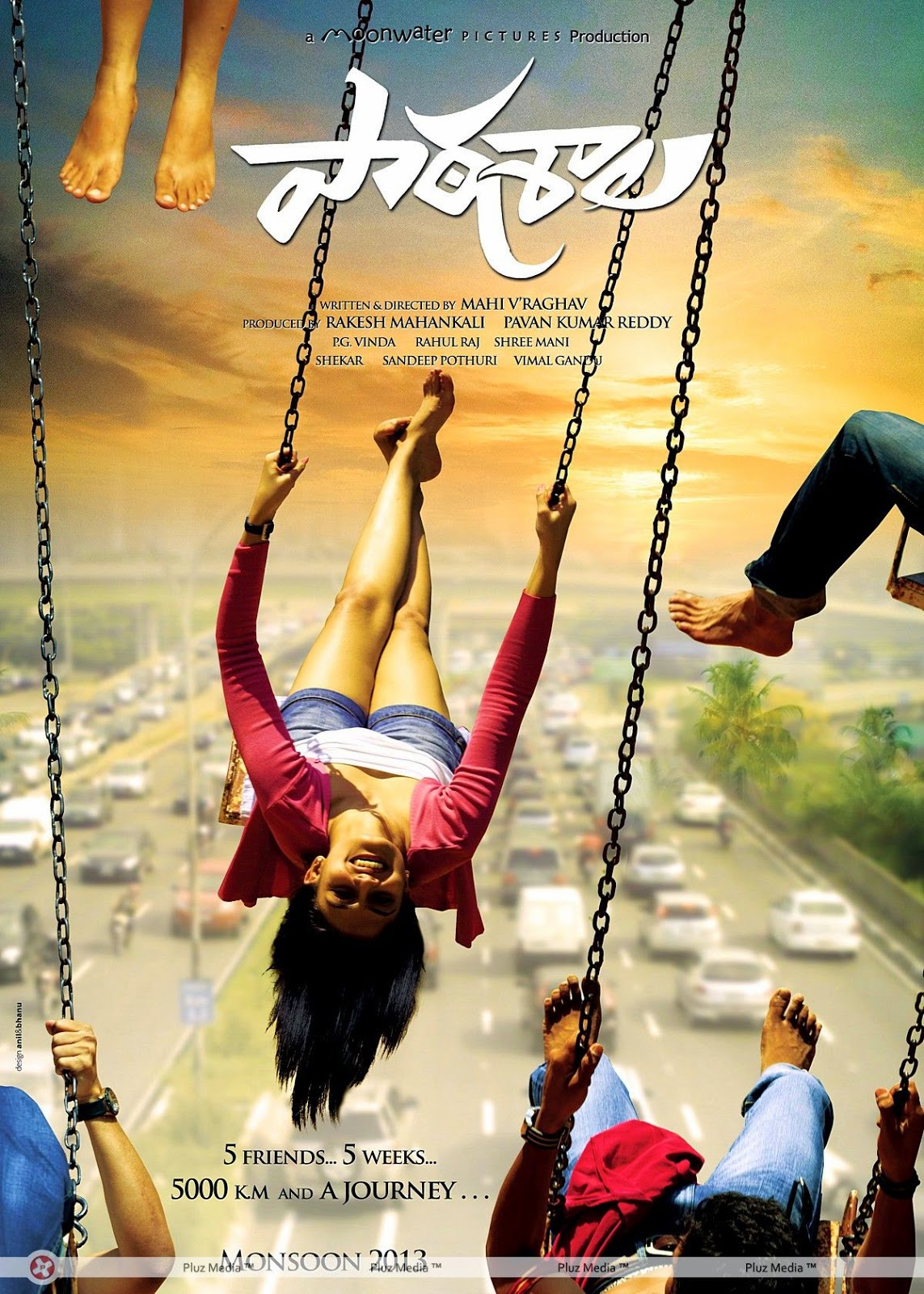 Watch Paathshala (2014) DVDScr Telugu Full Movie Watch Online Free Download