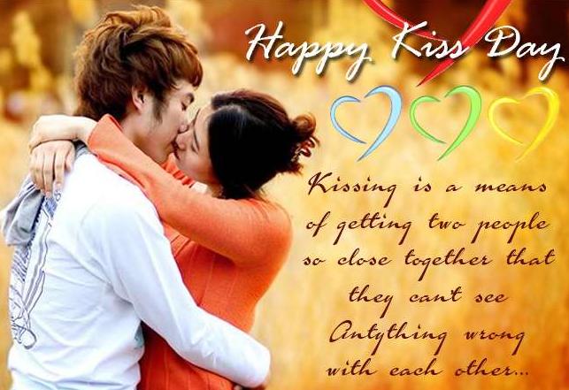 Kiss Day Par Chumban Kaise Karen