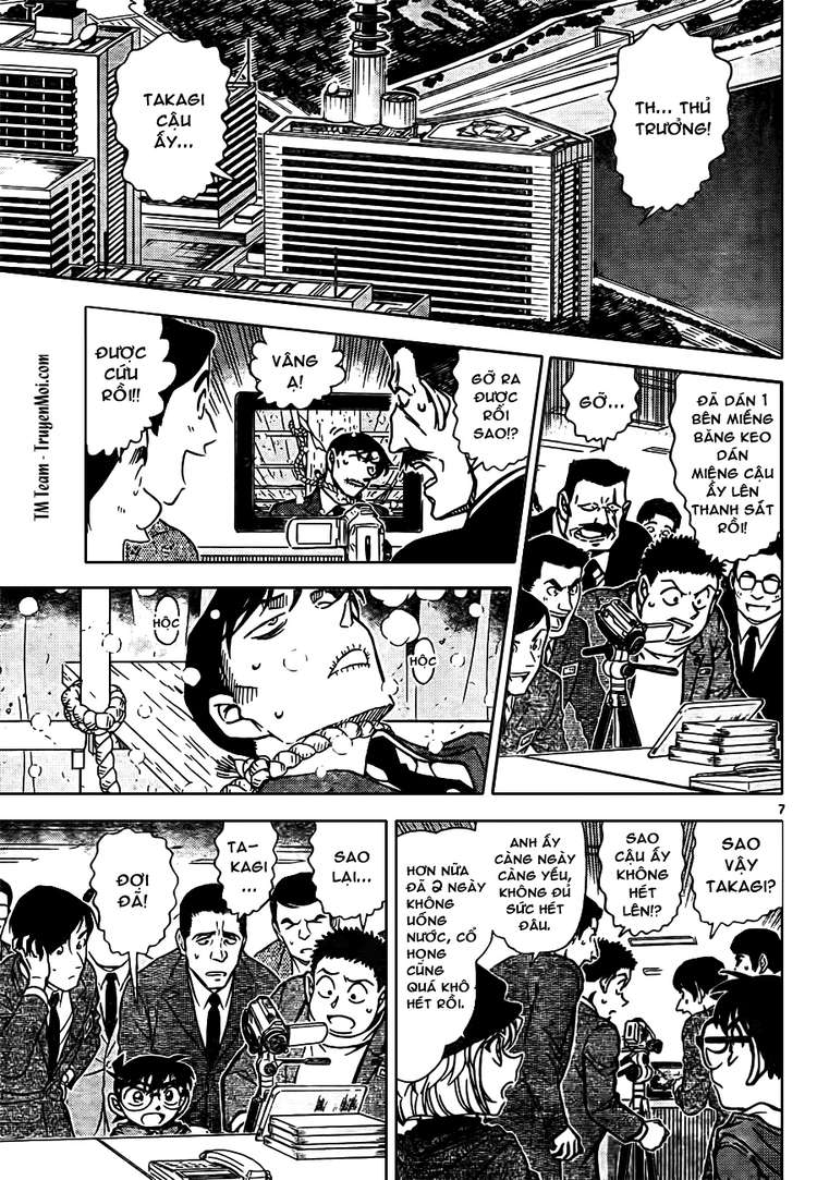 Detective Conan - Thám Tử Lừng Danh Conan chap 808 page 7 - IZTruyenTranh.com