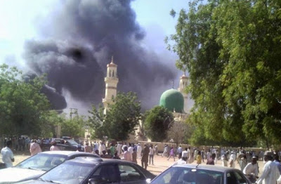 maiduguri mosque bombing