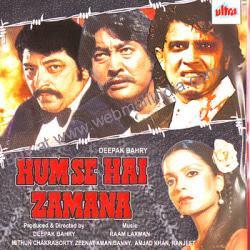 Hum Se Hai Zamana (1983) - Hindi Movie