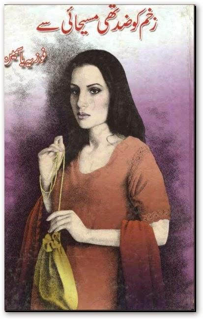 Zakham ko zid thi masehai se Urdu novel by Fozia Yasmin pdf.