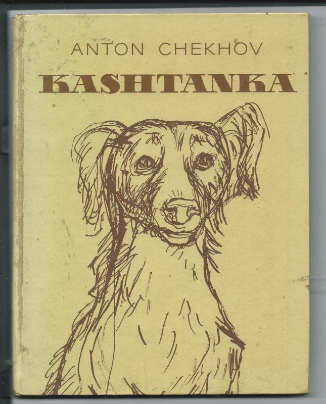 the kiss by anton chekhov literary analysis irony The third element of writing that chekhov uses to strengthen the significance of the absurdity of prison for life is irony most of the irony in this story is.