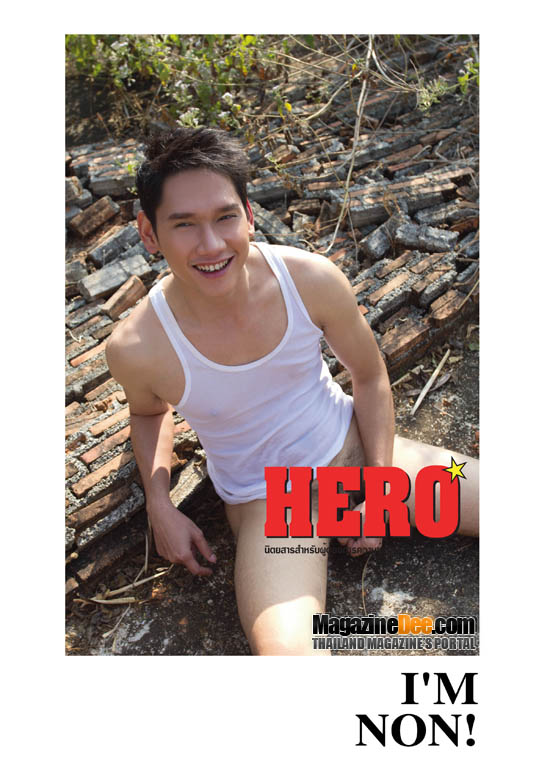 HERO018 006 Hero   Thai Magazine Naked Asian Cock