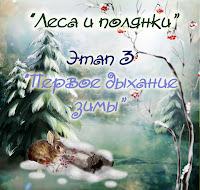http://wingsfrent.blogspot.ru/2013/11/3.html