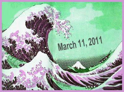 http://2.bp.blogspot.com/-ajjZaqozRjU/TYlJxO-GH3I/AAAAAAAAYLg/MmCBJfqQsyE/s400/Hokusai%2Bearthquake.jpg