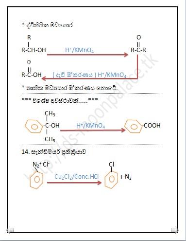 nptel organic chemistry notes pdf