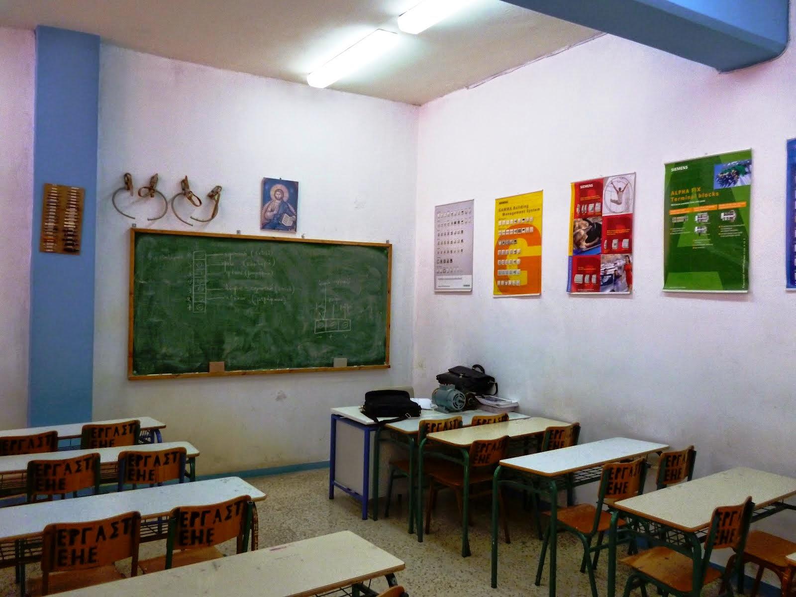 Εκπαιδευτικό σεμινάριο στο 1ο ΕΠΑΛ Χαλκίδας