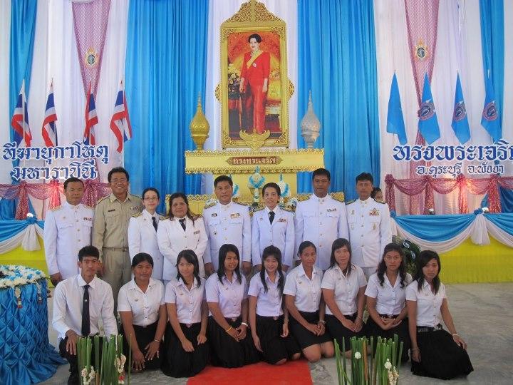 สถานที่จัดการศึกษาคุระบุรี วิทยาลัยชุมชนพังงา