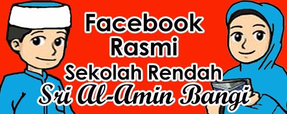 FB RASMI SEKOLAH RENDAH