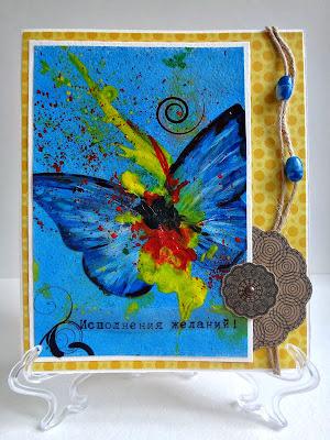 Открытка с бабочкой в стиле микс-медиа