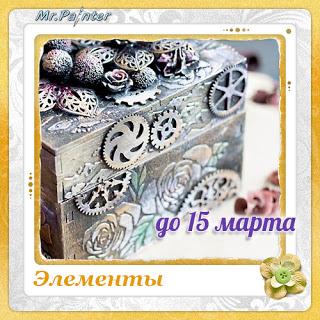"""+++Задание №22 """"Шестеренки"""" до 15/03"""