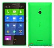 HP NOKIA XL [RM-1030] - Bright Green