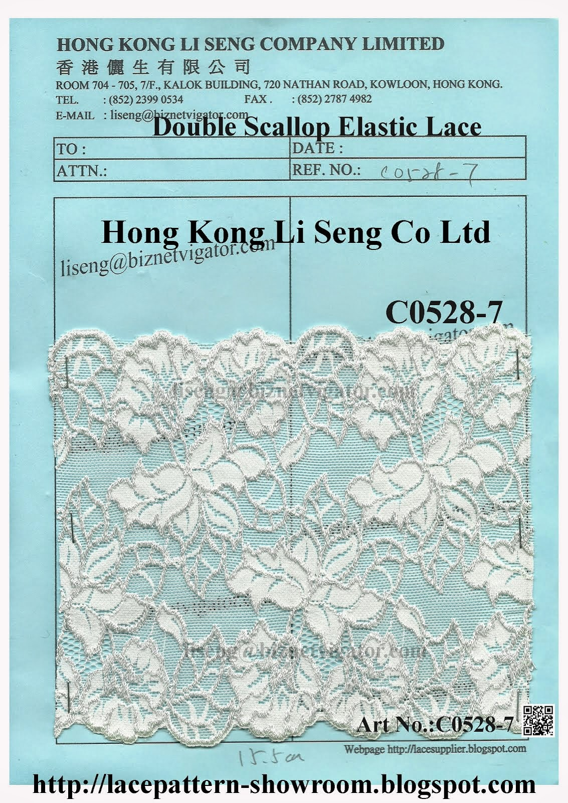 Double Scallop Elastic Lace Manufacturer Wholesaler and Supplier - Hong Kong Li Seng Co Ltd