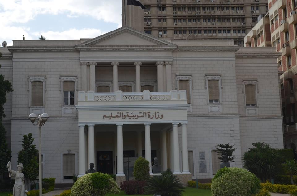 وزارة التربية والتعليم تقرر موعد بدء امتحانات نصف العام الدراسى والاجارة 30 يناير لمدة اسبوعين